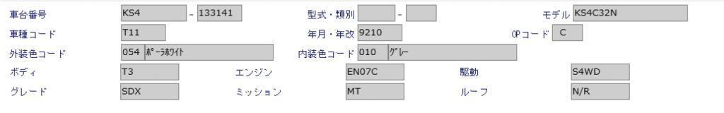 Name:  Screen Shot 2020-07-29 at 8.21.01 PM.jpg Views: 30 Size:  17.9 KB